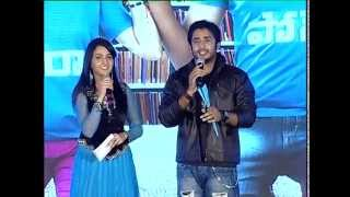 Pora-Pove-Movie-Audio-Launch-Part-1