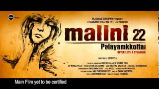 Malini 22 Palayamkottai Movie Trailer and Promotional Song Video
