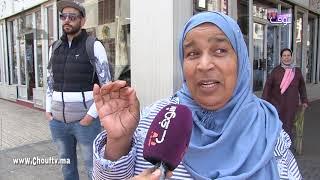 رد قوي من مغربية على البلدان العربية التي خدلت المغرب في مونديال 2026..حشومة تكونو عرب ( (فيديو)    |   بــووز