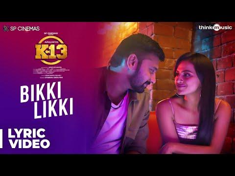 K13 - Bikki Likki Song Lyric Video - Arulnithi, Shraddha Srinath - Sam C.S - Barath Neelakantan