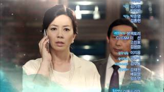Big (Korean Drama) Ep 16 Preview + Eng Sub