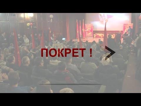Покрет социјалиста - Врбас - Листа 4!