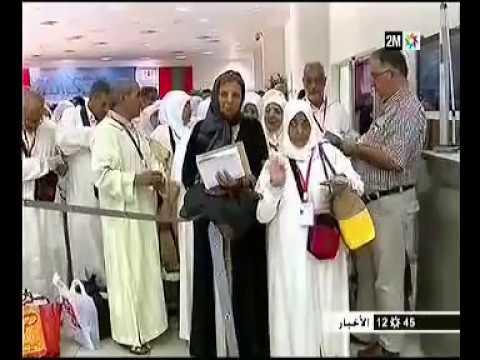 الزيادة في قيمة مناسك الحج!!