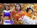 Premantha Pani Chese Narayana Trailer