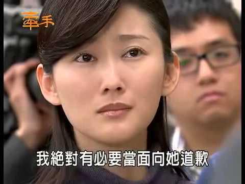 Phim Tay Trong Tay - Tập 249 Full - Phim Đài Loan Online