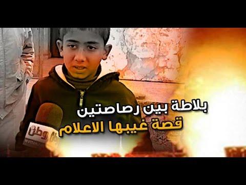 """تحقيق استقصائي لـ""""وطن"""": مخيم بلاطة بين رصاصتين.. قصة غيّبها الإعلام"""