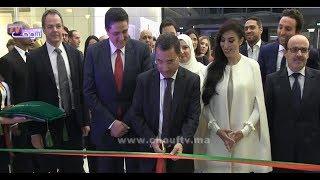 بالفيديو..بكامل أناقتها..زوجة أخنوش إلى جانب إلياس العماري في افتتاح أكبر مول بطنجة    |   مال و أعمال