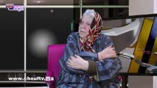 حصريا على شوف تيفي..المغربية حياة اللبار : هكذا خطط زوجي الجاسوس لقتل الملك   |   مع الحدث