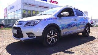 2015 Lifan X50. Обзор (интерьер, экстерьер, двигатель).. MegaRetr