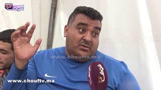 فيديو مؤثر... شاب مغربي مشى يقرا الصحافة فألمانيا رجع ميت فالصندرق ( شهادات قاسية ) |