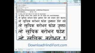 Download Hindi Font Install Hindi Font