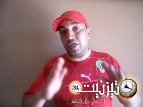 دعم قضية الصحراء المغربية بطريقة خاصة