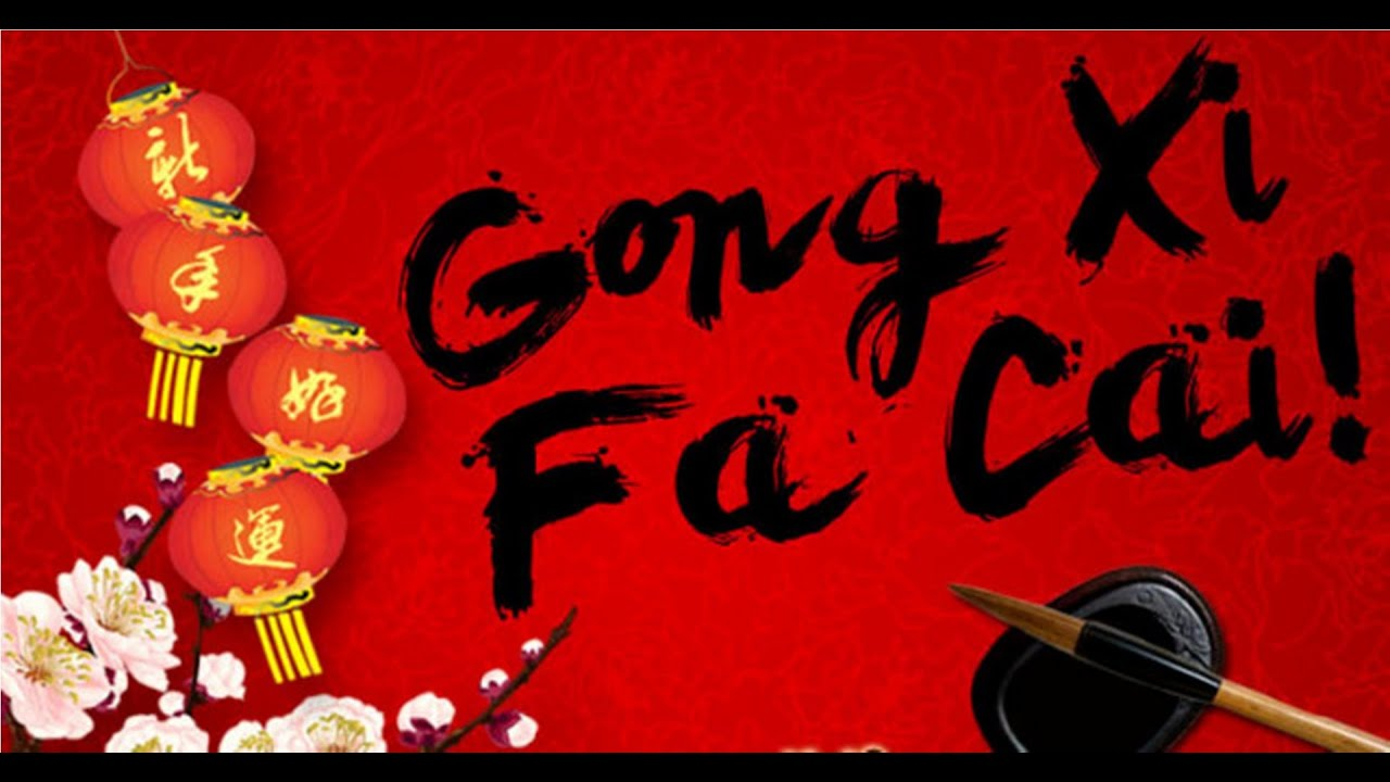 gongxi gongxi lyrics