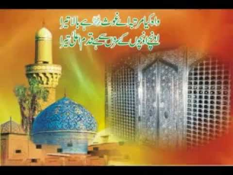 YA GHOUS PAK Hit Qawali Part 1 - YouTube.flv