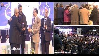 لقطــة اليوم:فيديو جد مؤثر..شاهد بكاء قياديو العدالة و التنمية لحظة توديع بن كيران خلال مؤتمر البيجيدي بالرباط |