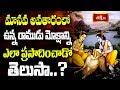 మానవ అవతారంలో ఉన్న రాముడు మోక్షాన్ని ఎలా ప్రసాదించాడో తెలుసా? || Dharma Sandehalu || Bhakthi TV