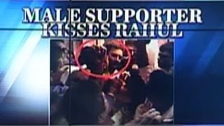HLT - Rahul Gandhi kissed by a male supporter in Murshidabad
