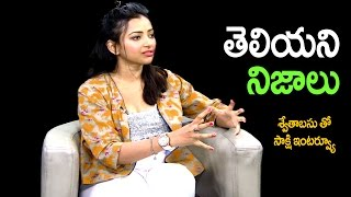 Actress Shweta Basu Prasad Reveals Facts about her Career ..