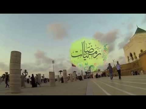 رمضانيات: حكم القبلة والبخاخ والعطور في رمضان