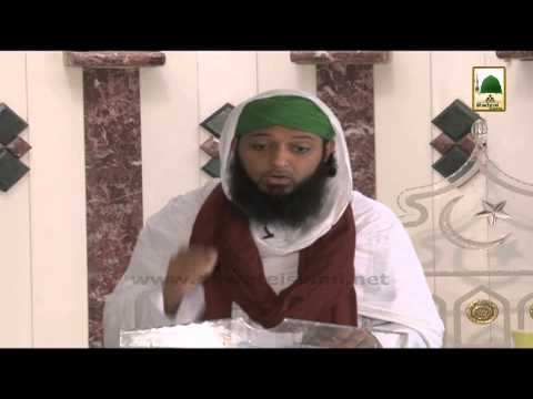 Blessings of Sahaba-e-Kiraam Ep# 05 - Blessing of Siddique-e-Akbar (1)