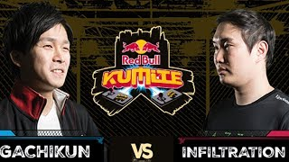 Red Bull Kumite 2017: Gachikun vs Infiltration | Winners Semi Final