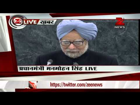 Poverty alleviation needs to be top priority: PM Manmohan Singh