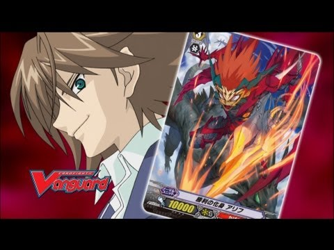 Official Cardfight!! Vanguard 1st Season [Episode 7]