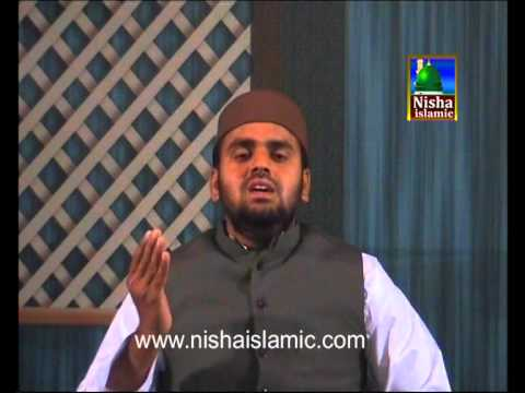 quadri mohammed shukoor reading of  naate shareef