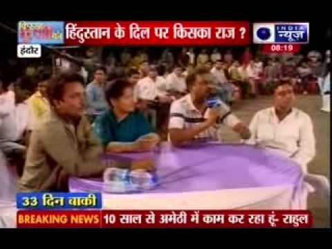 Tonight with Deepak Chaurasia:Narendra Modi vs Rahul Gandhi war gets personal?