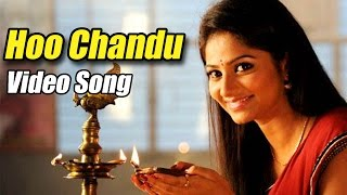 Hoo Chandu Full Video Song In HD Bul Bul Movie Darshan