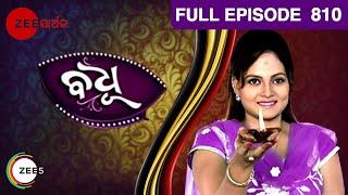 Badhu - Episode 810 - 26th April 2016