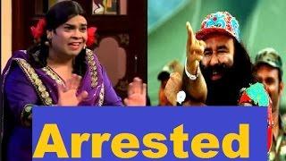 Comedy Nights With Kapil, PALAK, Kiku Sharda arrested
