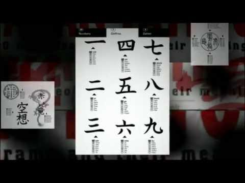 JAPAN TATTOO #2