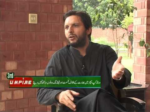 Adrees Malik with Shahid Afridi interview