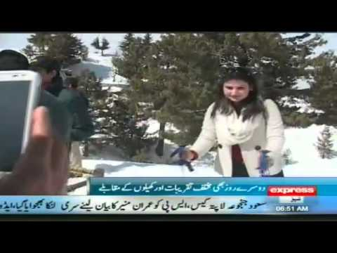 malam jabba ski competition and muhammad karim olympics by sherin zada