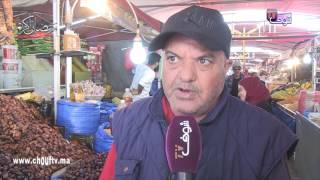 كيداير السوق..التمر ضروري عند لمغاربة فرمضان وها شحال الأثمنة ديالو |