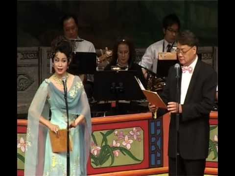 Cantonese opera songs singing 紫鳳樓 by  姚志明, 鄧有銀