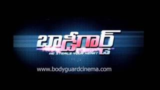 Bodyguard movie (telugu) Offical Trailer