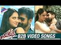 Yaman Movie Back 2 Back Video Songs - Vijay Antony , Mia G..
