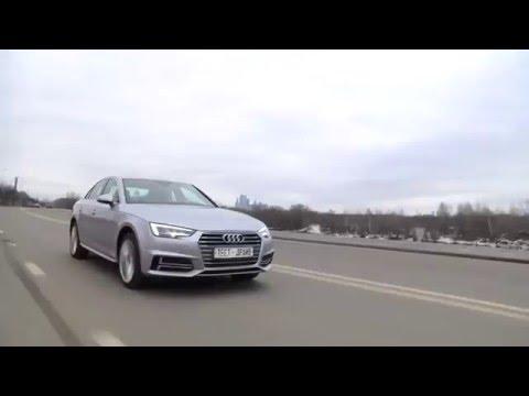 """""""Народный автомобильный журнал"""" с Иваном Зенкевичем. Тест-драйв Audi A4"""