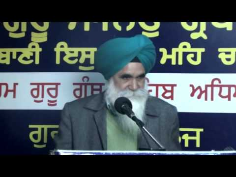 Lecture of JAPJI Sahib - By Dr. Harbhajan Singh (Part One)