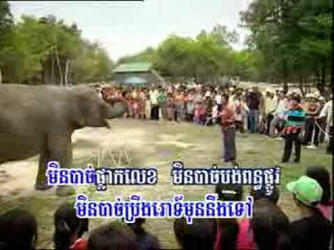 Xem video clip Nhạc Khmer Xe Mới Của Anh    Video hấp dẫn   Clip hot   Soha vn