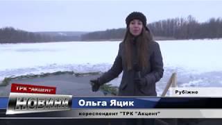 Крещение на озере Песочное (Рубежное)