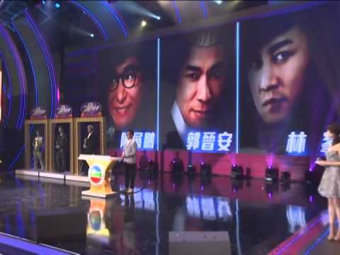 Malaysia Star Awards 2014 Results 《萬千星輝頒獎典禮》前哨戰《TVB馬來西亞星光薈萃頒獎典禮2014》