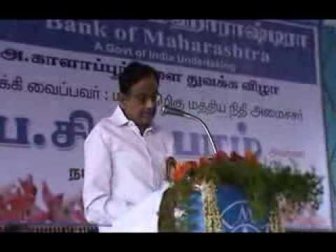 Hon's P.CHIDAMBARAM INNAGUARATES BANK OF MAHARASTRA SINGAMPUNARI NEAR 1