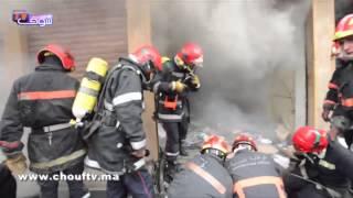 انفجارات تهز حي السدري بسبب حريق مهول في مصنع لمواد التنظيف  
