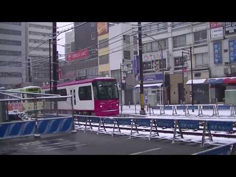 Tokyo's Arakawa Streetcar Line in the snow-winter 2014. 雪の冬2014年に東京の荒川電車線。