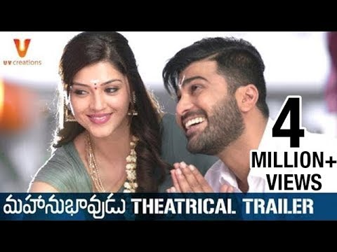Mahanubhavudu-Movie-Theatrical-Trailer