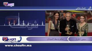 الفنان عبد الرؤوف يعترف : ها علاش مخدمتش في رمضان   |   تسجيلات صوتية