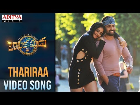 Thariraa Thariraa Full Video Song